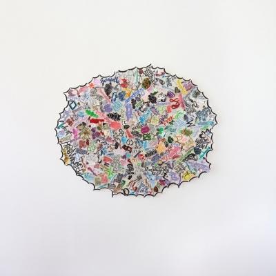 https://pazdabutler.com/upload/exhibitions/_-title/CF125644.jpeg
