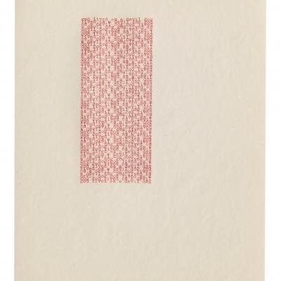 https://pazdabutler.com/upload/exhibitions/_-title/jamessiena_hirambutler9.jpg