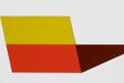 Chunk Logo # 31, 2012, Cut screen print, 7 x 17