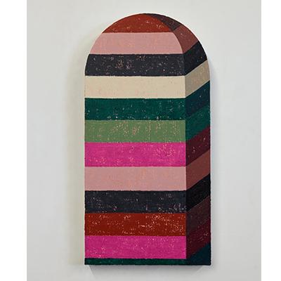 https://pazdabutler.com/upload/exhibitions/_-title/Kleberg_Little_Monument.jpeg