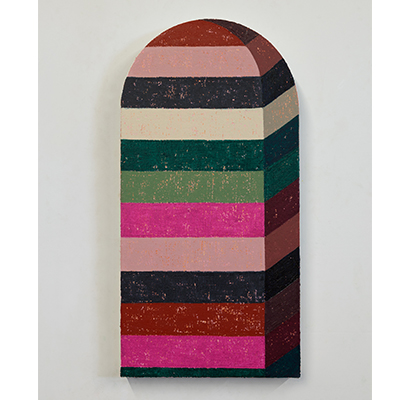 https://hirambutler.com/upload/exhibitions/_-title/Kleberg_Little_Monument.jpeg